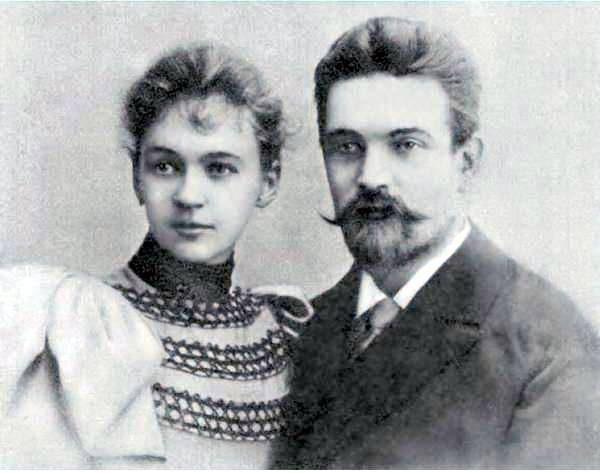 Любовь Орлова и Андрей Берзин
