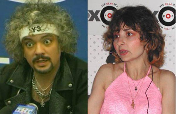 Филипп Киркоров и Ирина Ароян