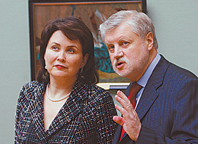 Сергей Миронов с третьей женой