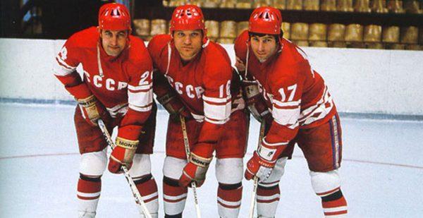 Харламов, Петров, Михайлов