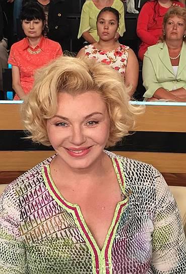 Ирина Львовна Ефремова