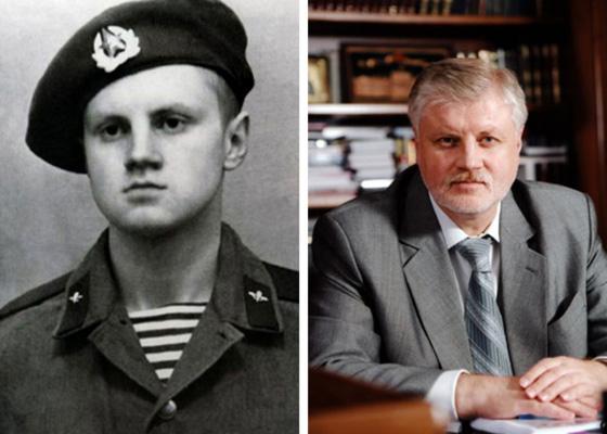 Сергей Миронов в молодости и зрелости