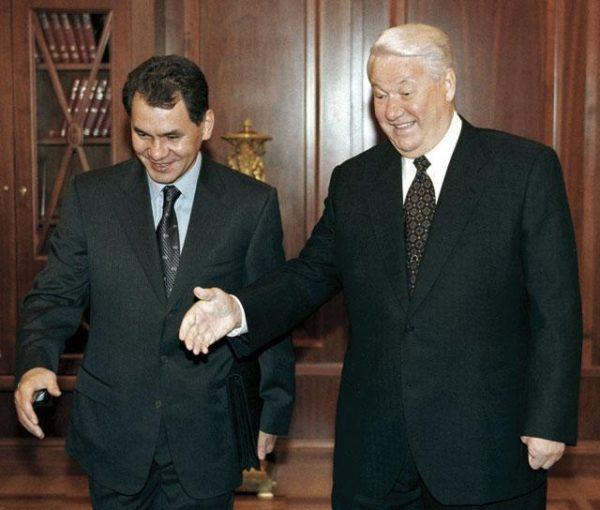 Сергей Шойгу и Борис Ельцин