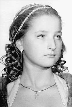 Мария Максакова в юности
