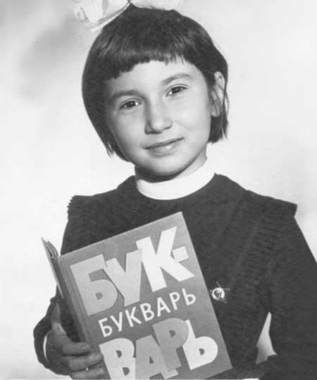 Ирада Зейналова в детстве