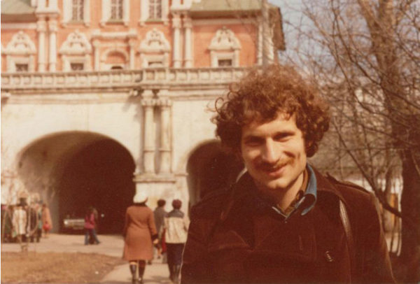Борис Акунин в молодости