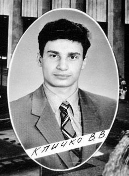 Владимир Кличко в юности