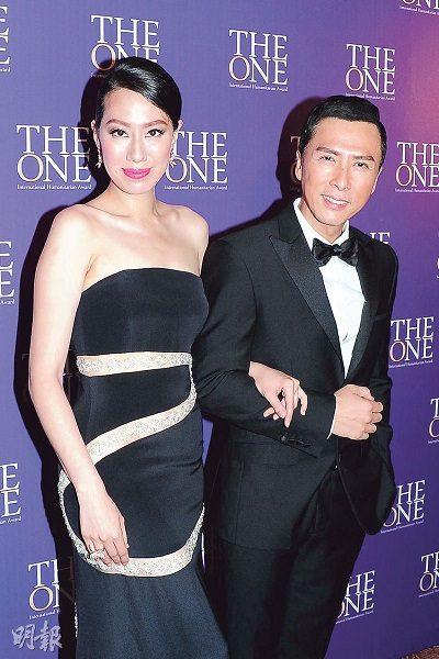 Донни Йен и Сесилия Вонг