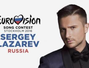 Сергей Лазарев: You're the only one — текст и перевод песни для Евровидения 2016