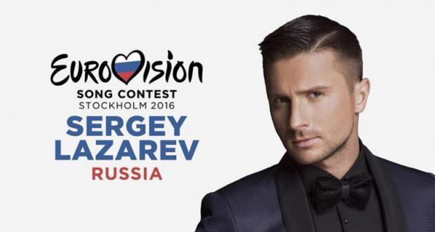 Сергей Лазарев Евровидение